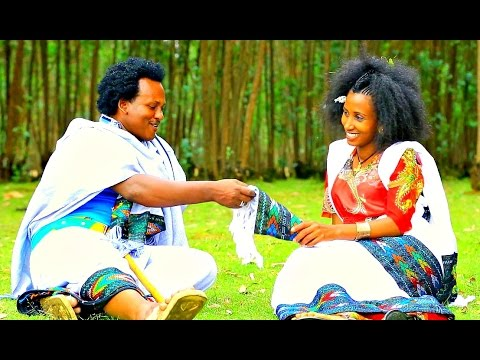 Dubale Melaku - Gudu Gena | ጉዱ ገና - New Ethiopian Music 2017