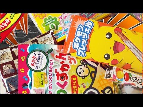 Японские вкусняшки ► Секретная посылка из JCandy ► Japan Candy