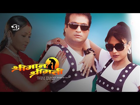 shreeeman shreemati part :1(Nepali Movie)