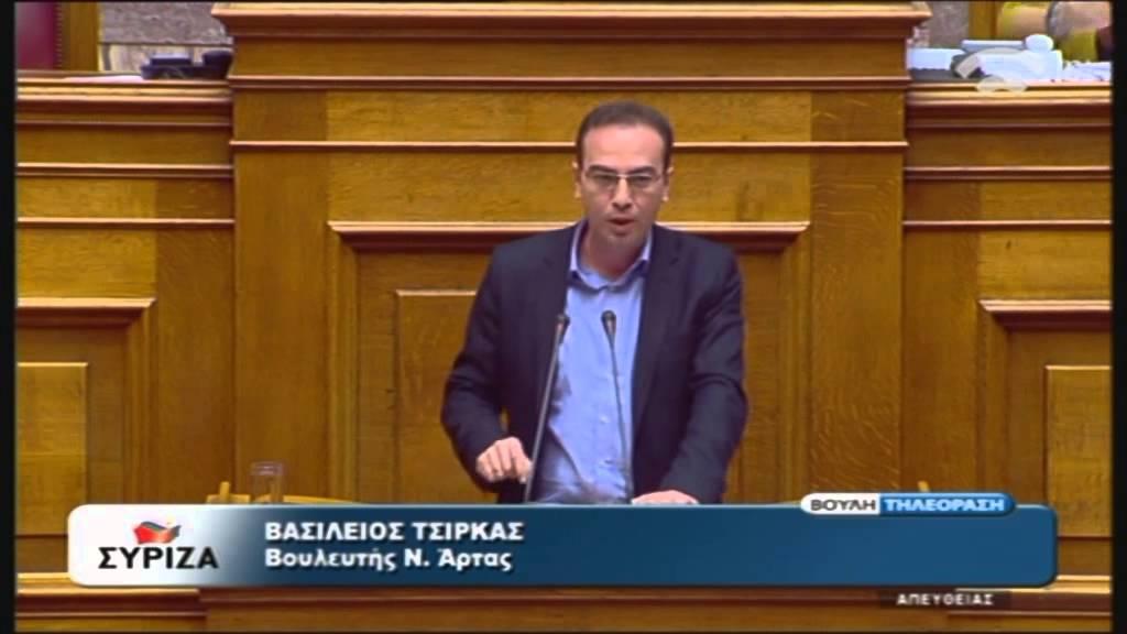 Προϋπολογισμός 2016: Β. Τσίρκας (ΣΥΡΙΖΑ) (03/12/2015)