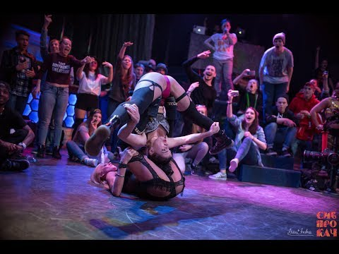 SIBERIAN DANCEHALL QUEEN CONTEST 2016 | FINAL | DAHA ICE CREAM (win) vs LOPEZ vs GAIKA