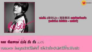 Download Lagu [Karaoke/Thaisub] Raina - Repertory [Digital Single - Reset] Mp3