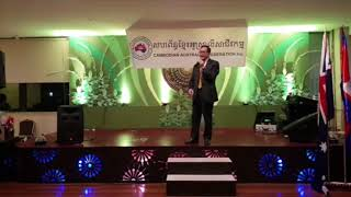 Khmer Politic - Reception in Melbourne on 24 September 2017 organised by the Cambodian Australian Federation.