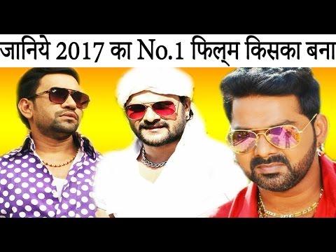 Video जानिये 2017 का No.1 फिल्म किसका बना Pawan Singh-Khesari Lal-Nirhua Bhojpuri Breaking News 2017 download in MP3, 3GP, MP4, WEBM, AVI, FLV January 2017