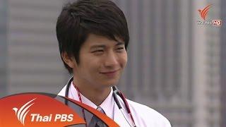 เร็วๆ นี้ที่ Thai PBS - เร็วๆนี้ที่ Thai PBS 6 – 12 พ.ย. 57