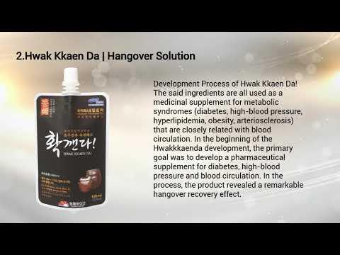 Красный Женьшень Hwak Kkaen Да | Похмелье Пить
