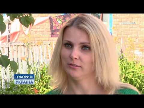 Мать и сын - людоеды (полный выпуск) | Говорить Україна - DomaVideo.Ru