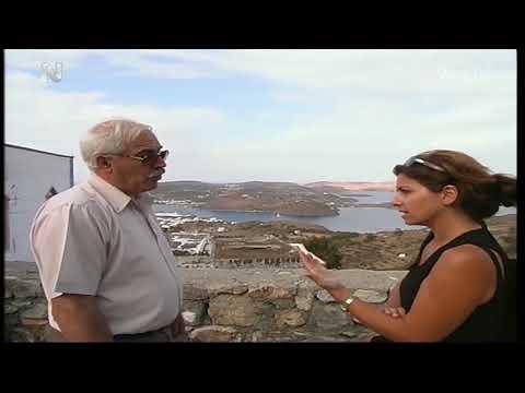 Ταξιδεύοντας Στην Ελλάδα – «Πάτμος» Ι ΕΡΤ