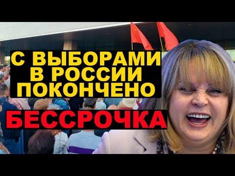 ЦИК отменил итоги выборов в Приморье - DomaVideo.Ru