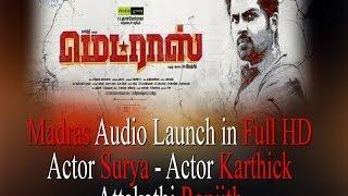 Audio Launch- Karthi's Madras