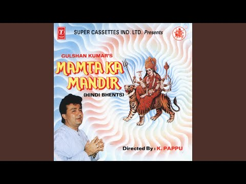 Video Aa Maa Aa Tujhe Dil Ne Pukara download in MP3, 3GP, MP4, WEBM, AVI, FLV January 2017