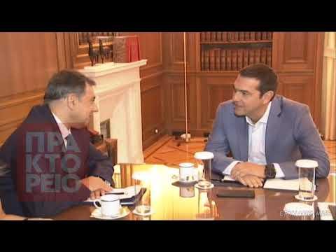 Διαδοχικές συναντήσεις του Αλ. Τσίπρα με την ΕΣΕΕ, την ΕΕΤ και τη ΓΣΕΒΕΕ