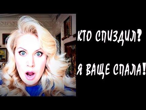 Украсть миллион и получить награду. Есть женщины в русских селеньях...
