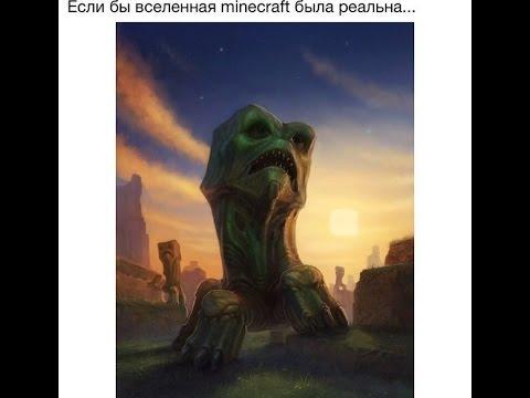 Поиск Ресурсов - Майнкрафт Выживание с Динозаврами
