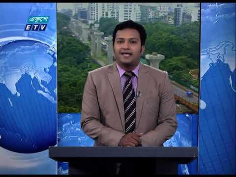 02 Pm News || দুপুর ০২ টার সংবাদ || 24 October 2020 || ETV News