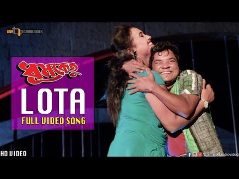 Lota (Video Song)   Shakib Khan   Pori Moni   Dhoomketu Bengali Movie 2016