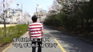 짤방제조기 : 진격의 거인, 모자이크, 동영상 합성 YouTube video