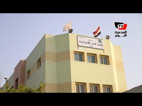 «مصر الخير» تتفتح مدارس في قري سوهاج الفقيرة
