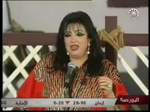 سميرة توفيق بالله تصبوا هالقهوة