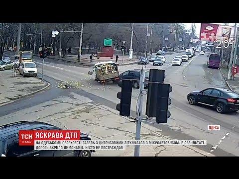 Авраия в Одессе