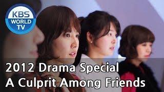 Video A culprit among friends | 친구 중에 범인이 있다 (Drama Special / 2014.09.12) MP3, 3GP, MP4, WEBM, AVI, FLV April 2018