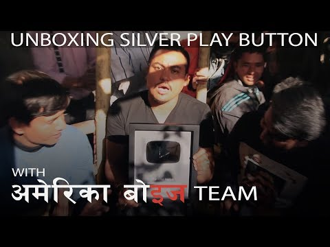 (Unboxing Silver Play Button with Amercia Boys Team - Duration: 4 minutes, 36 seconds.)