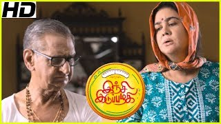 Video Inji Iduppazhagi Tamil Movie | Comedy Scenes | Anushka Shetty | Arya | Urvashi | Sonal MP3, 3GP, MP4, WEBM, AVI, FLV November 2018