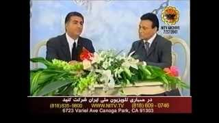 Reza Pahlavi, born 31 October 1960, is the last crown prince of the former Imperial State of Iran and current head of the House of Pahlavi. He is the older son of ...