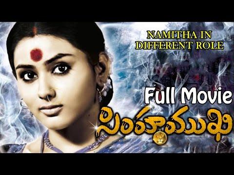 Simhamukhi (Pachchak Kuthira) Telugu Full Length Movie | Namitha, Parthiban | Movie Time Cinema