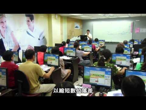 數位關懷錦囊影片:專案介紹_正體中文