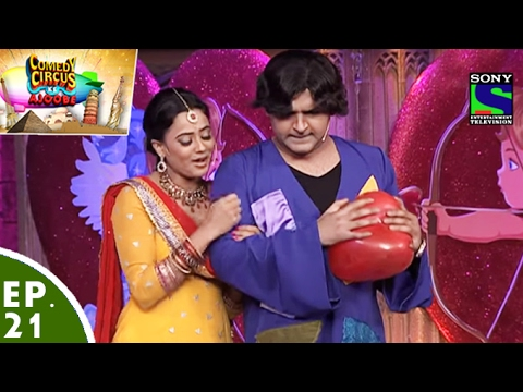 Comedy Circus Ke Ajoobe – Ep 21 – Love Stories Special