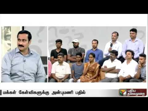 Shouldnt-a-professional-from-a-field-other-than-the-film-industry-rule-the-state-asks-Anbumani