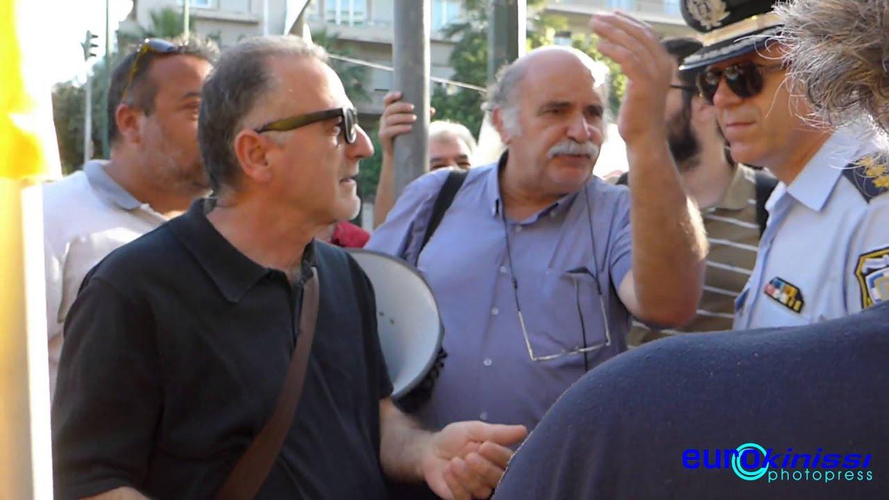Συμβολική κατάληψη στο κτήριο της Κομισιόν στην Αθήνα