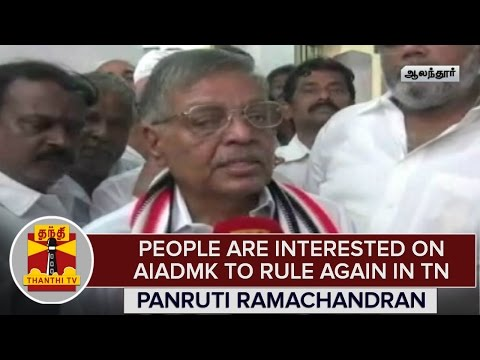 TN-Elections-2016--People-are-Interested-On-AIADMK-To-Rule-Again--Panruti-S-Ramachandran