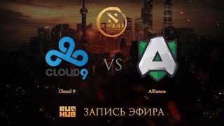 Cloud9 vs Alliance, DAC 2017 EU Quals, game 2 [Lex, 4ce]
