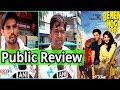 Public Review Of 'Behen Hogi Teri'  Shruti Haasan, Rajkummar rao