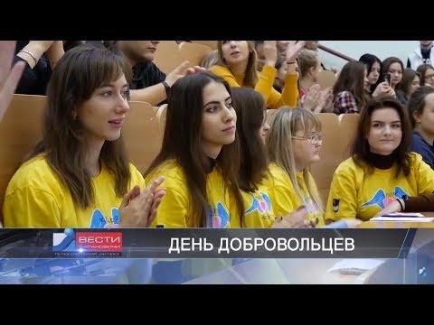 Вести Барановичи 05 декабря 2018.