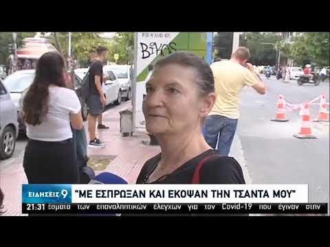Εξαρθρώθηκαν εγκληματικές ομάδες πορτοφολάδων   06/07/2020   ΕΡΤ