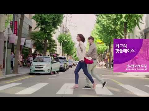 2017년 강남구 홍보영상