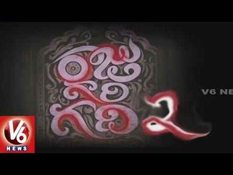Nagarjuna Seeks To Reshoot Raju Gaari Gadhi 2 Movie Scenes