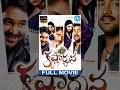 Krishnarjuna Full Movie | Nagarjuna, Vishnu, Mamta Mohandas | P Vasu | M M Keeravani
