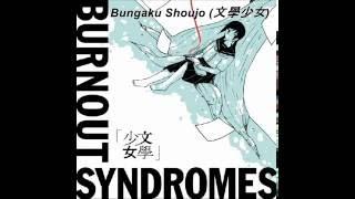 Nonton Burnout Syndromes                 Bungaku Shoujo  Film Subtitle Indonesia Streaming Movie Download