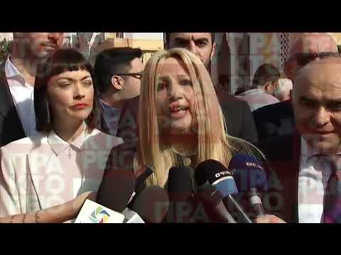 Δήλωση Φώφης Γεννηματα- Βασίλη Λεβέντη από την Καλαμάτα