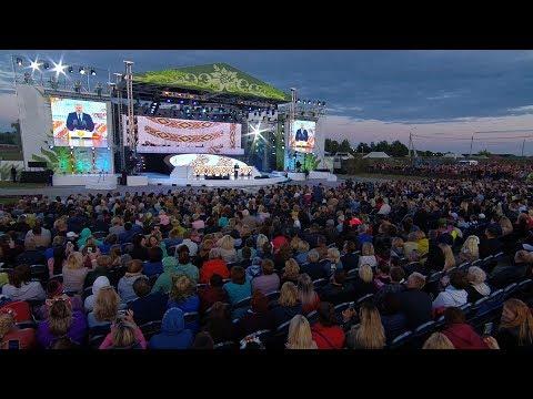 Лукашенко: праздник 'Купалье' стал ярким символом братской дружбы народов Беларуси, России и Украины