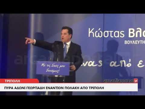 """Video - Πολάκης ο """"σαχλαμαρόμαγκας"""": Η Εφημερίδα των Συντακτών για τον αναπληρωτή υπουργό"""
