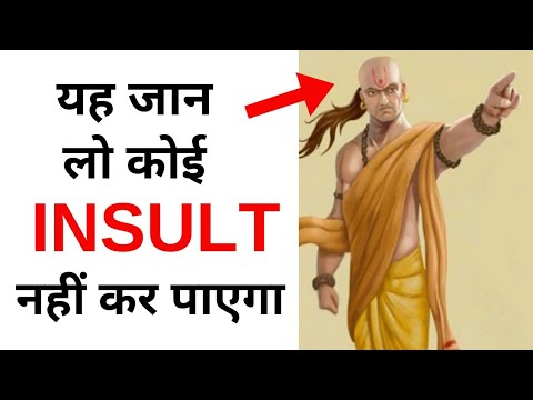 How to Respond to INSULTS (Hindi) - Best Way to Deal with Toxic People