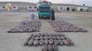 بيان رقم 24 من القيادة العامة للقوات المسلحة بشأن العملية الشاملة سيناء 2018