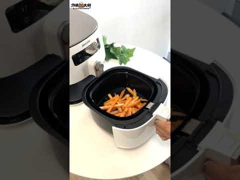 《黃金脆薯》氣炸料理示範