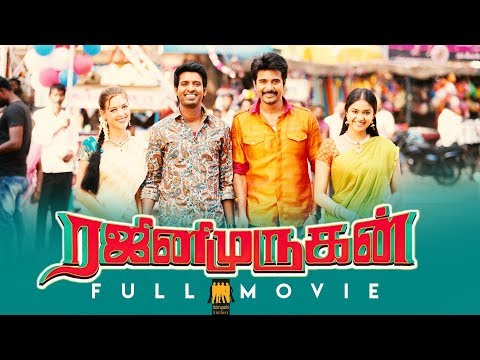 Video Rajini Murugan - Full Tamil Film | Sivakarthikeyan,  Keerthy Suresh, Soori | Imman | Ponram download in MP3, 3GP, MP4, WEBM, AVI, FLV January 2017
