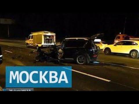 Ищу свидетелей  ДТП, Москва и МО 28.08.2015 (Запись видеорегистратора)